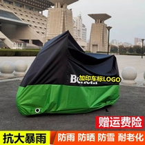 Suitable for Benali 502c motorcycle cover Lion Cub 250 Yellow dragon 600 Clothing 150 rainproof sun protection Hurricane 302