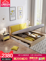 Nordic Plate bed simple modern double bed 1.8 m economy storage bed main bedroom high box storage bed wedding Bed