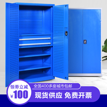 Heavy tool cabinet Tin cabinet Workshop toolbox Double door Factory locker Safety tool cabinet thickening