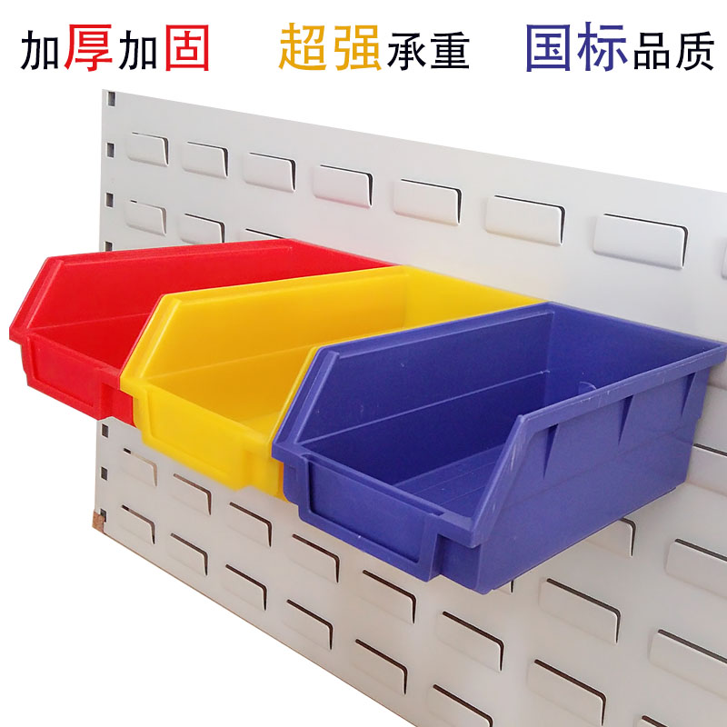 Blind hanging plate part box plastic box screw box accessories classification box tool frame square hole hanging piece material box thickened