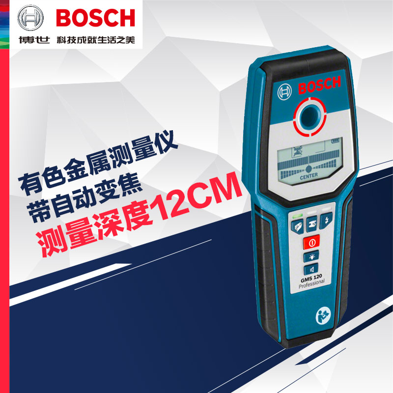 BOSCH Bosch Wall Detector D-tect 120 Detector Detecting Metal/Cable/Wood/Hose