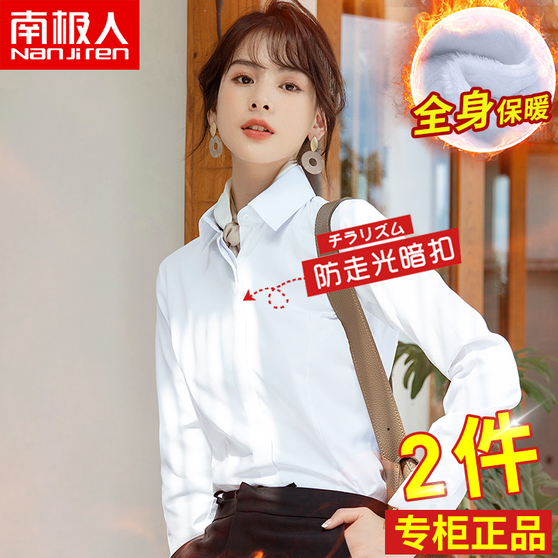 Antarctic long-sleeved white shirt lady winter top plus plus thick warm work clothes are dressed professional shirt inch