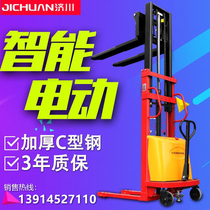 Reinforced semi-electric forklift 1 ton 2 ton hydraulic stacker Fully automatic lifting truck carrier Lifting forklift forklift forklift