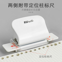 Porous punch 26 holes b5 loose-leaf binding manual punch a4 paper 30 holes folder notepad student