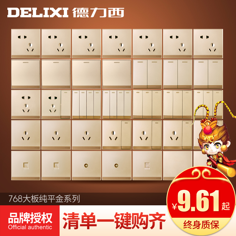 Delicious Official Flagship Store Switch Socket Panel Household 86 Type One Open Five Holes USB Socket Panel Porous