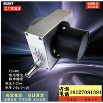 米兰特WPS MPS拉线拉绳式位移传感器编码器 高精度拉绳尺 位移计