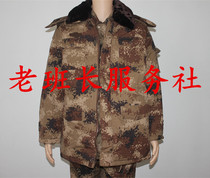 Genuine military coat cotton coat desert camouflage coat men winter winter cold protection for training coat allotment of womens