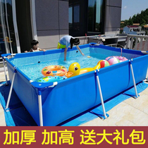Large children adult bracket swimming pool Super large family free inflatable outdoor folding thickened pool Fish pond
