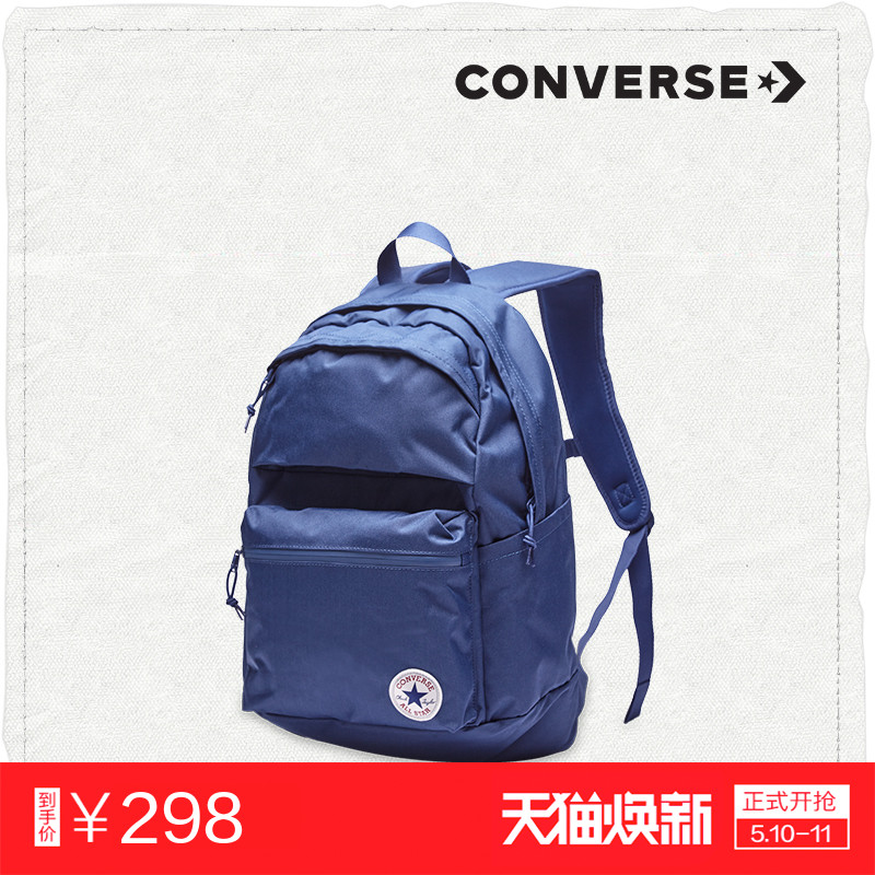 CONVERSE officially pure color backpack 10003335