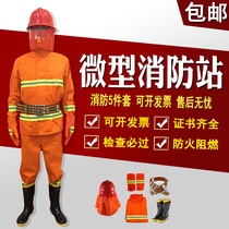 Fire Training suit set 97 type combat suit fire Service firefighter equipment equipment protective clothing Micro fire station