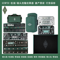 Kemper KPA PowerRack front-level rear-stage rack version of the floor-to-ceiling effector pedal package speaker body