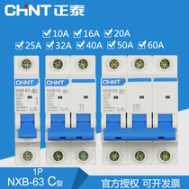 Zhengtai Air Switch 2P Circuit Breaker NXB Household Total Open 63A Short Circuit Protector Open Switch DZ47