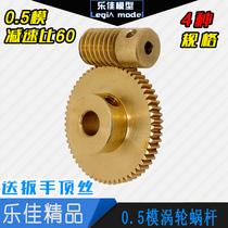 0 5 moule de précision en laiton ver réducteur 1: 60 métal ver réducteur moteur réducteur accessoires