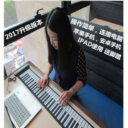 Piano house 61/88 key professional edition soft keyboard thickened portable folding keyboard 61 adult beginners
