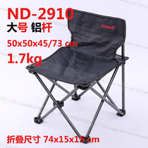 Dowell is a large outdoor folding chair made of aluminium alloy ND-2910 recreational chair.