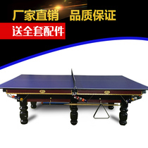 Billiards Table Standard Adult home American Standard black eight Taiwanese businessmen with adult table tennis two in-oneness table