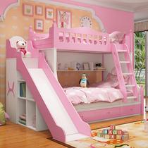 Детская кровать высокая и низкая кровать двухъярусная кровать двухъярусная кровать двухъярусная кровать порошок мечта замок Принцесса кровать из цельного дерева материнская кровать слайд