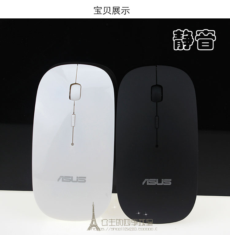 ASUS wireless mouse shipping thin section silent power saving USB receiver original notebook desktop office aggravation