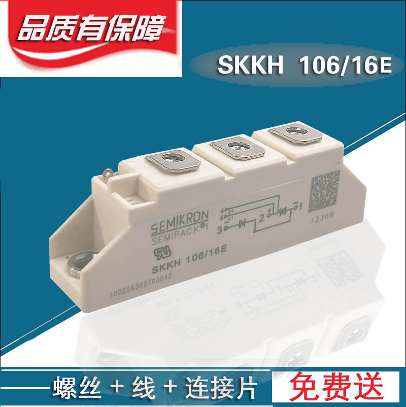 Simoncon SEMIKRON module SKKH57 SKKH106 16E SKKH162 200A72A92 SCS