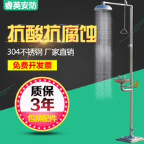304 stainless steel composite eye washer factory emergency sprinkler vertical shower flushing machine eye washer industrial use