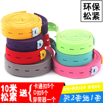 Buttonhole elastic band pregnant women elastic rubber band with clothing accessories children adjustable elastic band for pregnant infants