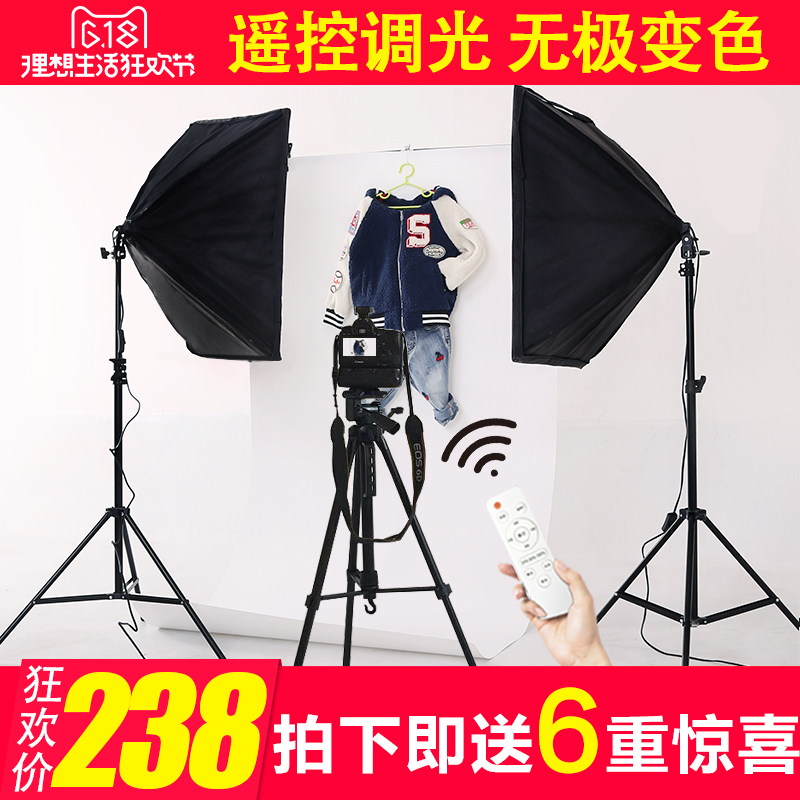 Led photography light lamp Taobao small shooting indoor photo lighting portrait studio fill light portable