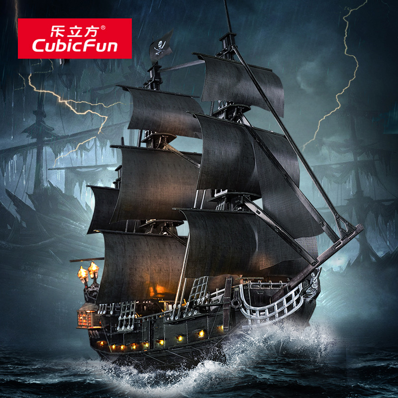 Black Pearl Pirates of the Caribbean ship 3D stereoscopic puzzle adult decompression toys large-scale assembly ship model Le Cube