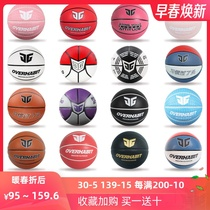 Genuine JG brother with the net red indoor and outdoor wear pink blue ball leather feel Seven personality standard basketball