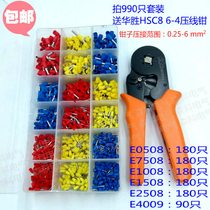 Huasheng HSC8 6-4 Wire Clamp VE terminal 0.25-6 square cold pressure terminal European tube clamp 16-4