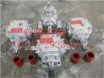 Small horsepower double spline shaft right-angled gear transmission box steering box gearbox split box reducer
