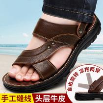 2019 новые мужские пляжные туфли мужская обувь плюс размер противоскользящие папы обувь тапочки повседневная натуральная кожа летние сандалии мужчины