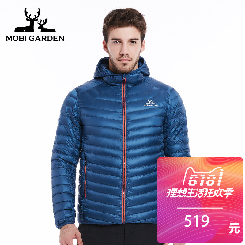 Mu Gaodi outdoor camping warm ultra-thin windproof hooded white goose down autumn and winter down jacket men