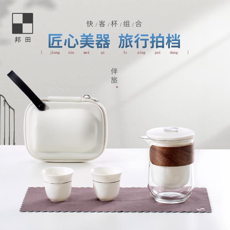 Bonta travel tea set express cup anti-hot a pot of two cups of ceramic kung fu tea set outdoor carry-on teapot