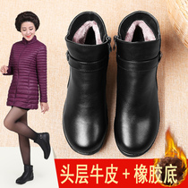 Leather flat heel and comfortable non-slip soft sole middle-aged MOM shoes