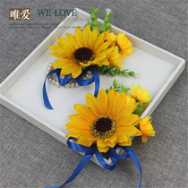 Welove Korean simulation bride and groom wedding sister group Father mother brooch wrist flower wedding sunflower