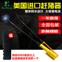 Imported waterproof electric drive pig drive pig stick drive pig stick catch pig artifact portable drive pig whip drive beast sheep