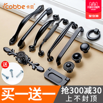 Cabe Cabinet drawer handle American black wardrobe door handle Modern simple European cabinet single hole small handle