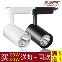 Spotlight LED Track Lamp clothing store COB TRACK Spotlight 12W15W20W30W Ming barrel Spotlight Rail Lamp