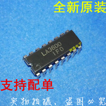 IC integrated circuit from the best shopping agent yoycart com