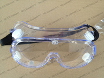 3M 1621 dust-proof safety goggles protective glasses anti-acid and alkali eye mask anti-splash anti-wind sand