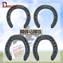 Horseshoe Iron Horse palm Jumping bar obstacle special horseshoe hoof repair stable eight feet dragon horse BCL334399