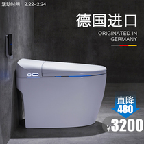 Germany imported drangstin integrated intelligent toilet that is hot home toilet automatic flip electric