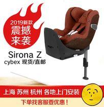 Германия cybex sirona Z s детское кресло 0-4 лет isofix360 градусов