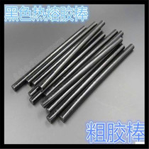 Hot Melt Adhesive 11MM Black Thermal Sol-bar wig odd stone base battery mould special black hot melt Adhesive Rod