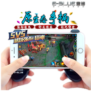Mobile phone gaming game king of glory CF handle frame hand put the apple Android general swimmers Xu peripherals