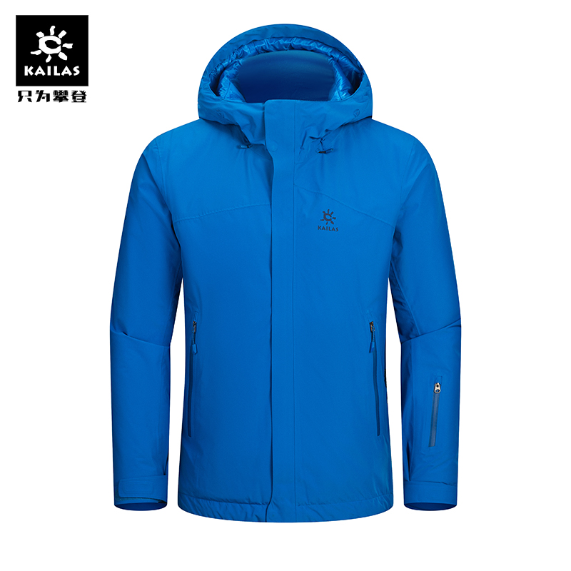 Autumn and winter special Kele stone mens outdoor heating waterproof windproof cotton clothing P cotton heat and cold super light ski clothing
