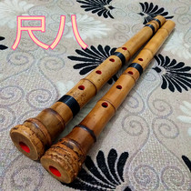 Musical instrument Japanese style Shakespeare Tang Kou Nan Xiao Wukong primary school