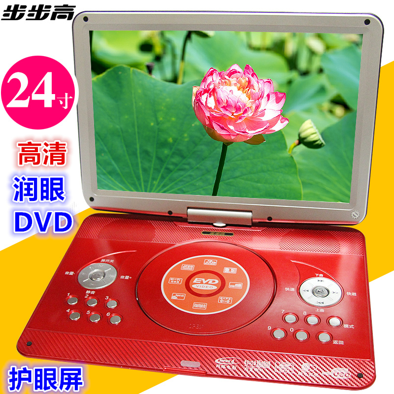 25-inch Mobile DVD Player Portable Home Evd Video Disc Machine High Definition Children CD-ROM Integration