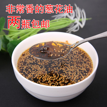 Flax oil onion oil bottled cold skin noodles finely cooked cold mixed Inner Mongolia snacks 245g barmen brewed skin companion.
