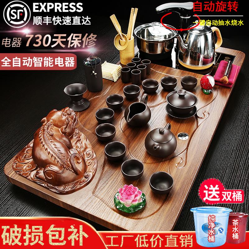 Tea set fully automatic one small tea table tea ceremony solid wood family living room tea ceremony tea set simple tea plate